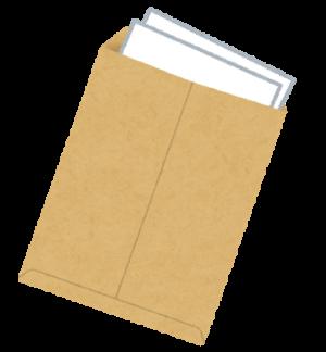 envelop_paper