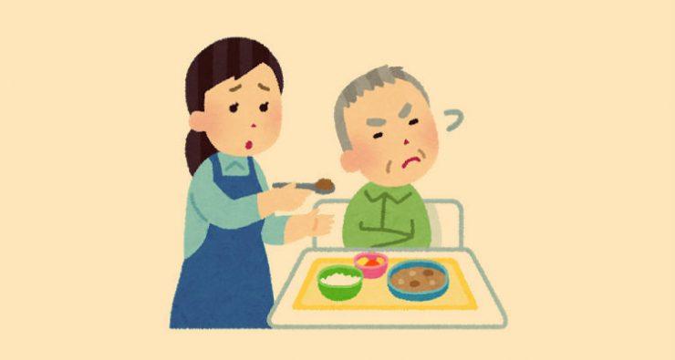 男性に食事をあげている女性